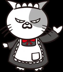 si-chan