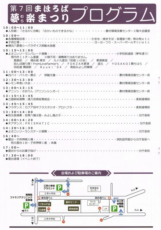 CCI20170719_00001
